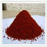 Buy cheap Pigment Red 264 PIGMENT from wholesalers