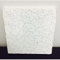 Wholesale Interior Room Acoustics Ceiling Treatments - QuietTile from china suppliers