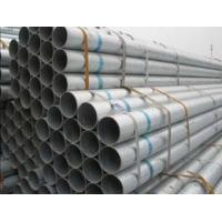 2016 Cheaper special discount 7 9 1 1 4 inch carbon steel pipe price