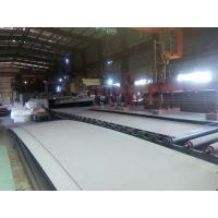 Wholesale resistant steel plate from china suppliers