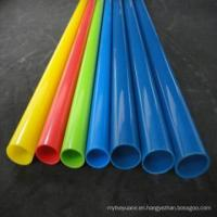 Wholesale List Of Electrical Plastic PVC Pipe With Competitive Price from china suppliers