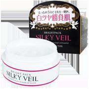 Wholesale All SILKY VEIL Brightpack - Facial & Body Mask from china suppliers