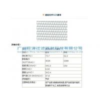 Wholesale Polyester Long Fiber 621 Filter Cloth from china suppliers