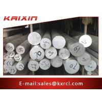 Wholesale Round steel bar Steel Round Bar from china suppliers