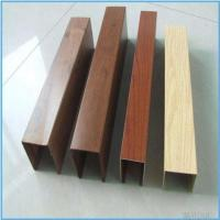 Wholesale Universal Aluminum Profiles from china suppliers