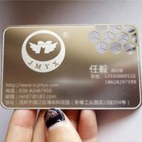 Business Cards Stainless Steel Metal business cards