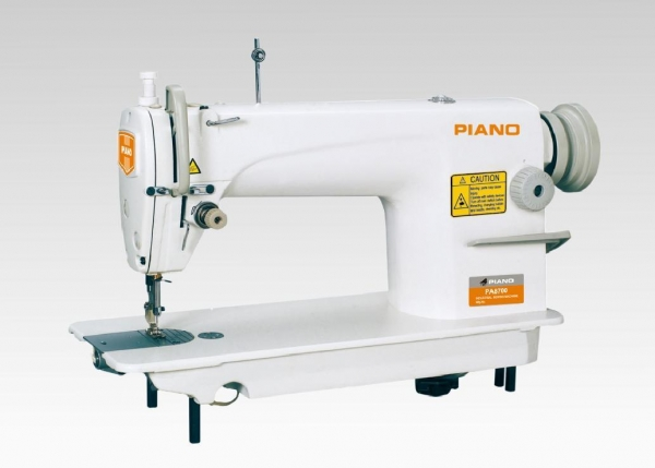 Quality chain stitch sewing machine for sale PA8700 for sale