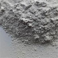 China Magnesium Hydroxide - Applied to Dyeing Wastewater Bleaching on sale
