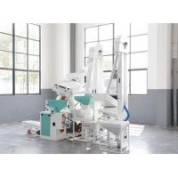 Wholesale 15ton/day rice mill production line from china suppliers