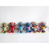 Buy cheap reflective material animals keyring 7CM colorful reflective material bear stuffed from wholesalers