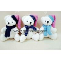 Buy cheap stuffed festival gifts strap 10cm stuffed white bear with knitted cap and scarf from wholesalers