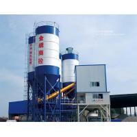 Buy cheap Standard concrete mixing station from wholesalers