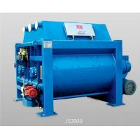 Buy cheap HLSConcretemixingstationseries Concrete mixer series from wholesalers