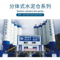 Buy cheap HLSConcretemixingstationseries Section cement silo series from wholesalers