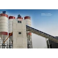 Buy cheap Project type concrete mixing station from wholesalers