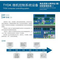Buy cheap TYDK Computer controlling system from wholesalers