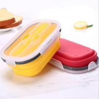 Buy cheap BFL-103 Silicone Collapsible Lunch Box from wholesalers
