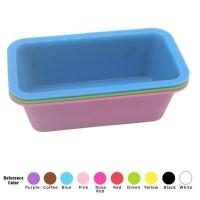 Buy cheap BCM-102B Silicone Cake Mould from wholesalers