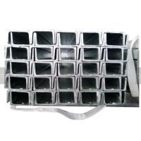Buy cheap Galvanized structural steel C channel/U channel from wholesalers