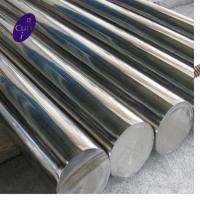Buy cheap inconel x750 round bars bright bars round bars-nickel alloy x-750 from wholesalers