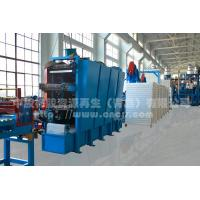 Buy cheap Continuous extrusion,shaping and cooling from wholesalers