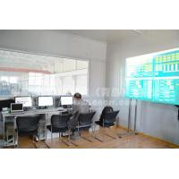Buy cheap Automatically control system from wholesalers