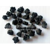 Buy cheap Reclaimed rubber granule from wholesalers