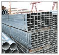 Buy cheap Galvanized rectangular tube from wholesalers