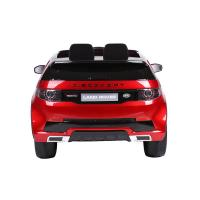 Buy cheap RIDE ON CAR WDHL2388 from wholesalers