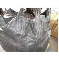 Buy cheap Space Bag 90cm square*110cmH (1T)-Black from wholesalers
