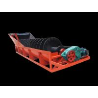 China WL Series Spiral Sand Washers on sale