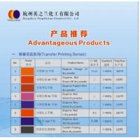 Wholesale Disperse Printing Dyes from china suppliers