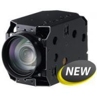 Wholesale HD Anti-shake Hitachi DI-SC120 Through The Fog Zoom Color Camera from china suppliers