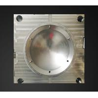 Buy cheap UG design diagram Injection mould from wholesalers