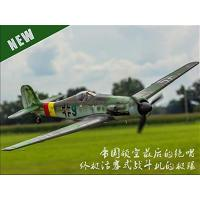 Quality FlightLine RC Focke-Wulf Ta 152H 1300mm Wingspan PNP RC Airplane for sale