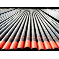 Buy cheap Casing Pipe from wholesalers