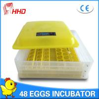 Buy cheap Cheap with good quality HHD solar chicken egg incubator hatcher for sale YZ-48AB from wholesalers