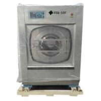 Buy cheap 50kg Hotel Washing Machine from wholesalers