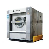 Buy cheap Laundry Washing Machine from wholesalers