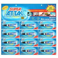 Quality Instant Super Glue7 for sale
