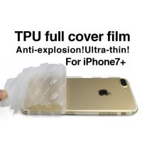 Buy cheap Full body screen protector for iphone7 plus from wholesalers