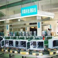 Wholesale Disinfection cabinet production line from china suppliers