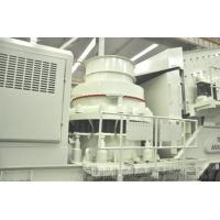 China Mobile Cone crusher on sale