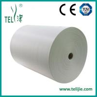 Buy cheap Raw Material Series Nonwoven fabric from wholesalers