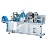 Wholesale Nonwoven Boot Cover Machine from china suppliers