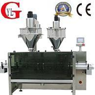 China Automatic Double-head Powder Filling Machine on sale