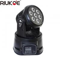 Wholesale Mini LED Moving Head Wash from china suppliers
