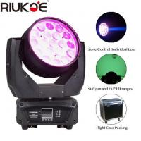 Wholesale Moving Head Wash Light from china suppliers