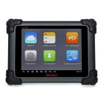 Buy cheap Original Autel MaxiSYS Pro MS908P Vehicle Diagnostic System with Wifi Update Online from wholesalers