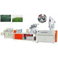 Wholesale DGD SERIES LABYRINTH DRIP IRRIGATION BELT PRODUCTION LINE from china suppliers